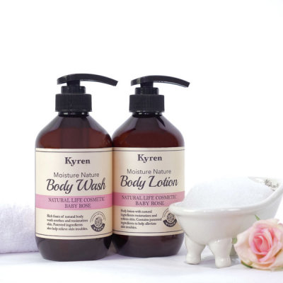 1+1 Natural Shampoo/Treatment/Body Wash/Body Lotion 500ml