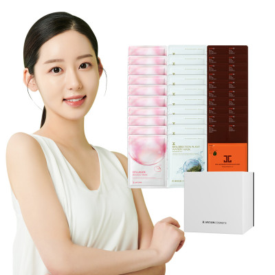 JAYJUN Clearance 1+1/Mask Pack 50pcs/Sun Care/Cleansing/BEST