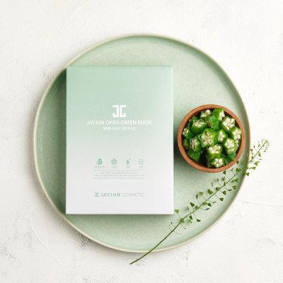 JAYJUN Okra Edition Random Box n Clearance Up to 83%