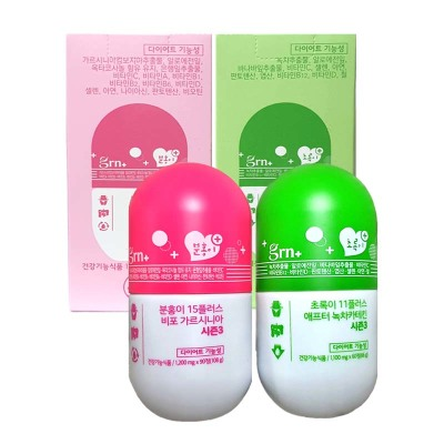GRN+ Pink and Green Diet 2-bottle set Soyou Hyuna