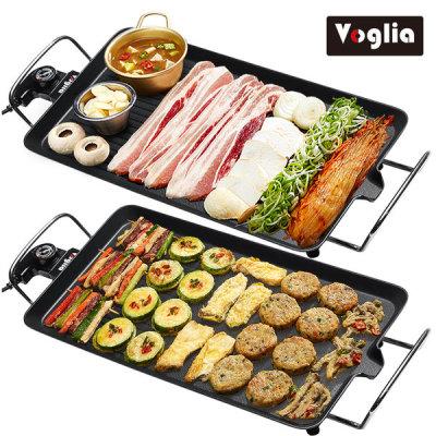 Voglia Electric Grill Wide Frying Pan Medium Size VGW-4000