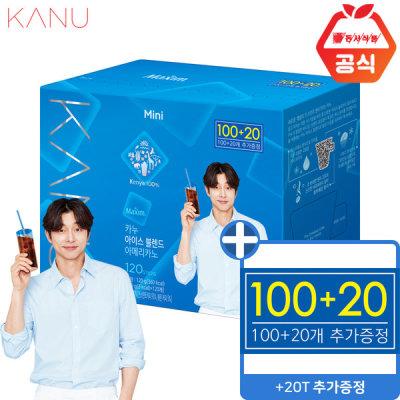 KANU Ice Mini 100 Sticks+20 Sticks
