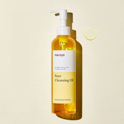 ma:nyo 20% Duplicate+In-between Seasons Skincare Solution Up To 52% Off