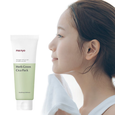 ma:nyoBest Skin Care/New Item Gift for even buying 1 single item