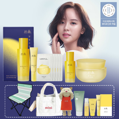 Hanyul/Yuja/C/Serum/Etc.+ 15%coupon