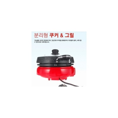 [TAEYU] Electric slow cooker / TC-8000G / cooker + grill / 1.2 L / detachable / 1000 W /