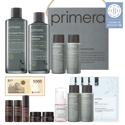 [primera](25%Coupon) Alpine Berry Watery Soothing Gel Cream+Gift