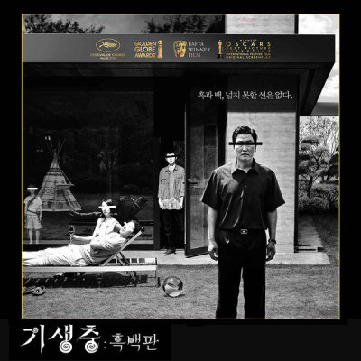 [Movie PARASITE] OST (Directed by BONG JOON HO)