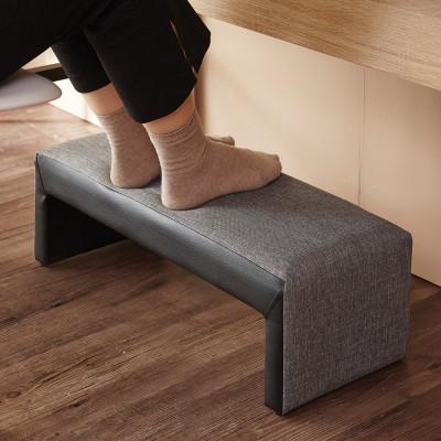 Footrests/Foot Rest/Office/Desk