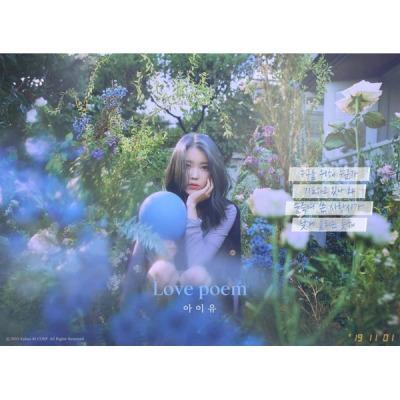[IU] Love poem (5th Mini Album)