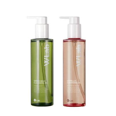 W.Lab Summer Sale Whitening Cream 1+1 KRW 17000