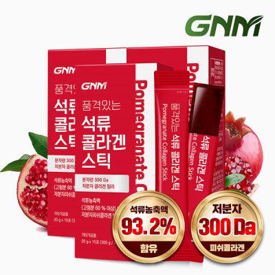 Pomegranate/Collagen/Jelly Stick/Pomegranate Juice