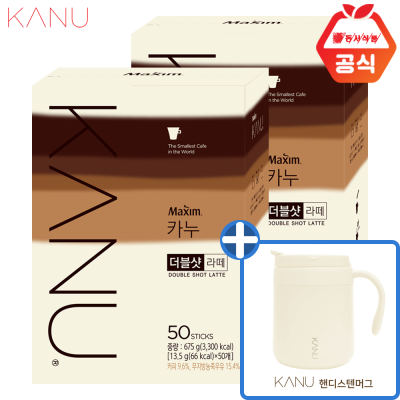 Maxim KANU Double Shot Latte 50 Sticks+50 Sticks