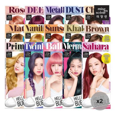 HELLO BUBBLE Hair Dye 2pcs Collection(Warm tone/Cool tone)