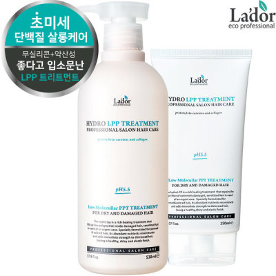 Hydro LPP Protein Treatment Hair Pack Conditioner 530+150