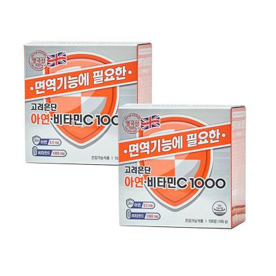 KOREAEUNDAN Zinc Vitamin C 150 Tablets 2 Boxes (10-month Supply)+Shopping Bag