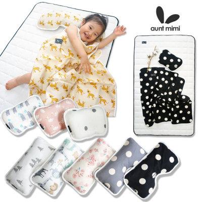 Kids baby newborn baby pure cotton throw blanket pad bumper bed mat