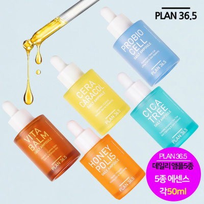 [PLAN 36.5] Brightening.Firming Daily Ampoule 5 Kinds 50ML 61% OFF