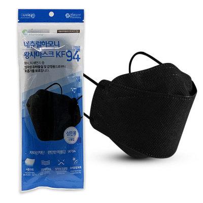 100 sheets antivirus fine dust mask black  4-ply filter KF94