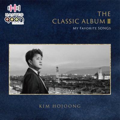 (SET/2 albums) Kim Ho-joong - The Classic Album - My Favorite Songs