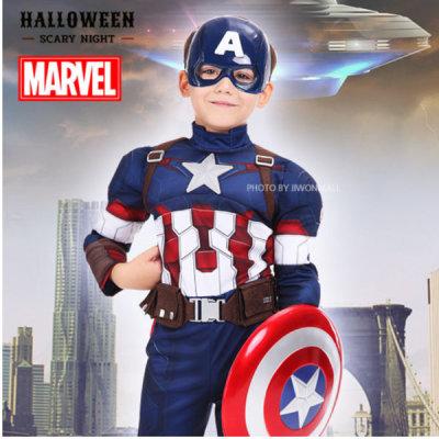 어벤져스 캡틴아메리카 코스튬(16) (가면+방패)할로윈