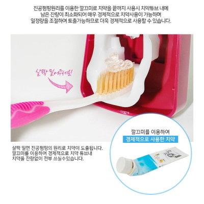 Toothbrush holder toothpaste squeezer dispenser Kkalkkeumi Set