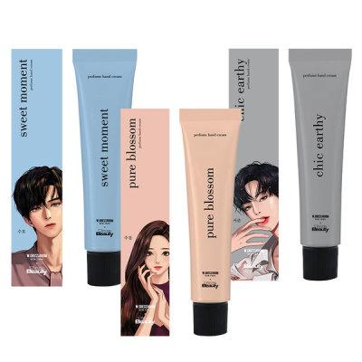 W.DRESSROOM True Beauty Perfume Hand Cream 3 Kinds Set (Ju-kyung+Su-ho+Seo-jun)