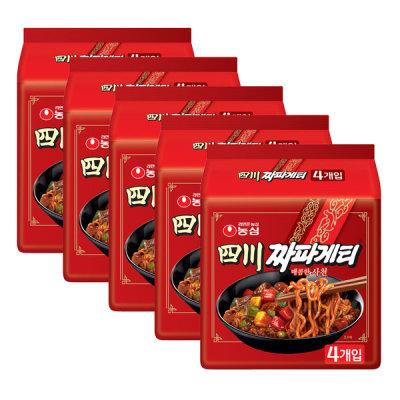 사천짜파게티 137g X 4개입 5개 (총20개)