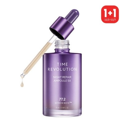 TIME REVOLUTION/Night/Ampoule/5X/70ml