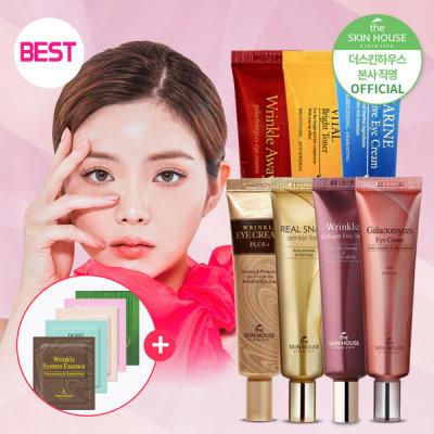 (1+1+1) Functional nourishing cream /eye cream best item
