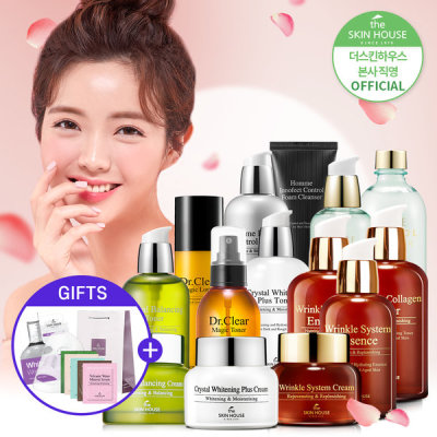 (Limited time special price offer) Anti-wrinkle moisturizing skincare 4-item SET