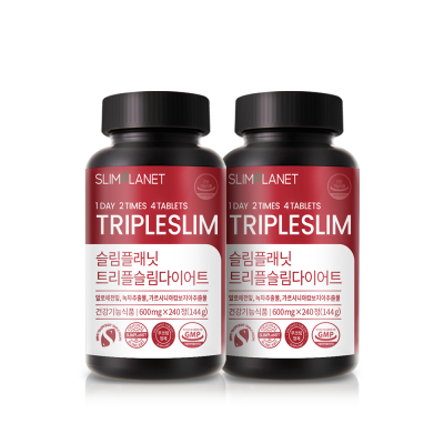 slimplanet Triple Slim Diet assistant food Supplements