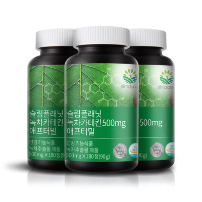 (2+1) Green Tea catechin 500mg After Meal Diet Food