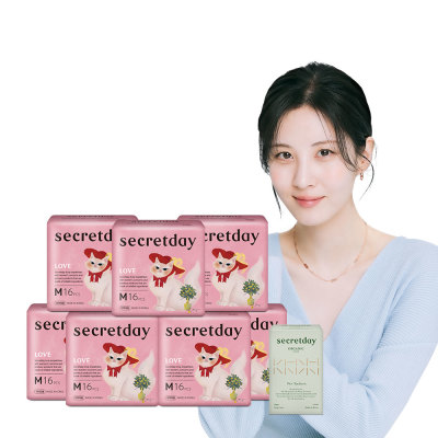 Bestseller Love Sanitary Pads All Line/Overnight/liner