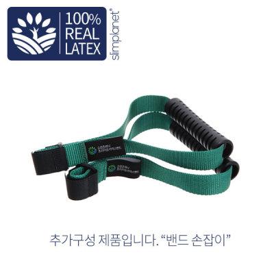 Premium LATEX BAND pelvis exercise sera rubber firming yoga