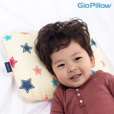 Head shaping pillow NEW Gio Pillow popular baby pillow