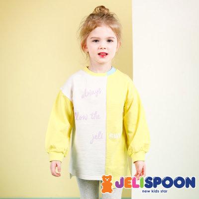 Kids Clothing/Girls Clothing/Kids Pants/Chance to get KRW 6900 uniform price