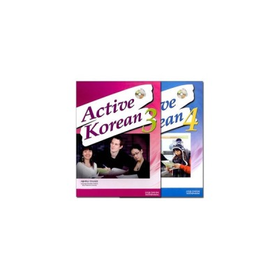 Active Korean Student Book with CD 1.2.3.4 Select