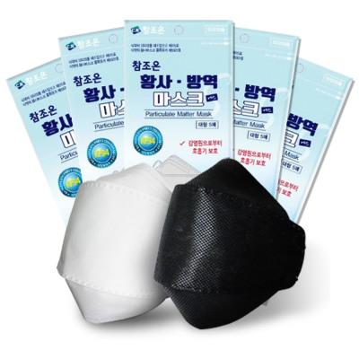 KF94/Chamjoeun/Blocks/CELEBRITIES