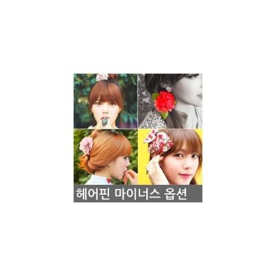 Free shipping for purchasing 2+ in Korea /hair pin/clip pin/hair band