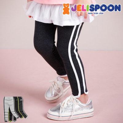 [JELISPOON] Set/leggings/lightweight padded jacket