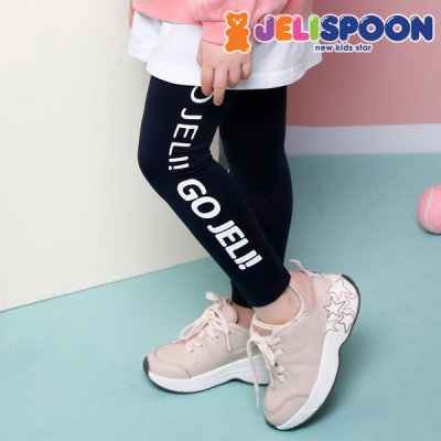 [JELISPOON] Top n Bottom Set/Padded Jacket/Fleece Leggings