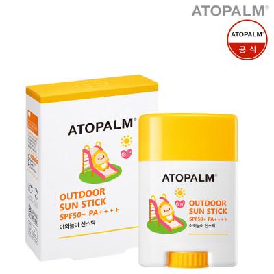 ATOPALM 2021 NEW Sun Cream/Sun Pact/Sun Stick/Kids/GIFT