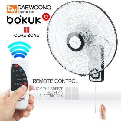 Special sale event_Wall-mounted fan remote control fan