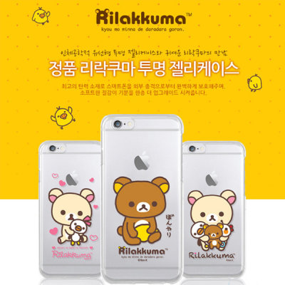 Cell Phone Case/SM-N920