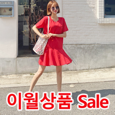 Unique summer boxy T-shirt collection