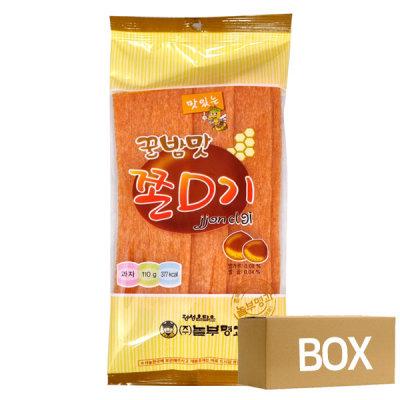 Zzondigi / Stick Chewy Snacks //110g/X/1 Box