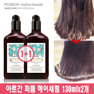 1+1/PEDISON/Argan/Perfume/Hair Mist