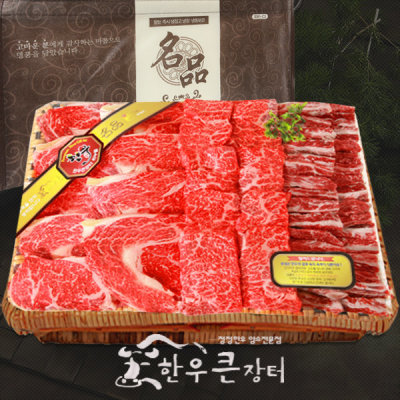 Hanwoo(Korean native beef) for roast 3 kinds set- 1.2kg rib eye/chuck tail flap/rib