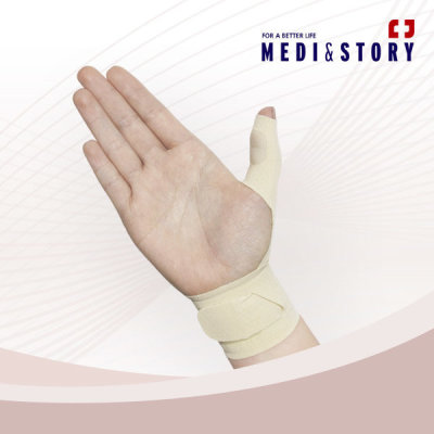 Silicon/Taping/Wrist/Knee/Ankle